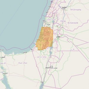 Israel Shvil Net Topo Zones Center (english toponymy)